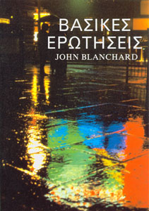 9780852343715, questions, fondamentales, en, grec, ultimate, questions, john, blanchard, éditions, europresse, évangélisation