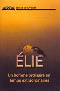 9781604852936, élie, bill crowder