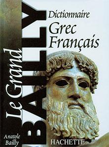 9782011679390, dictionnaire, grec-français, bailly
