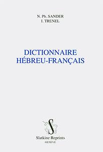 hebreu, dictionnaire, sander, trenel