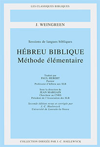 9782701014531, hébreu biblique, jacob weingreen