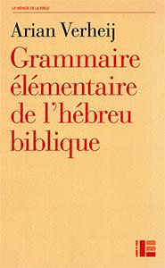 hebreu, verheij, biblique, grammaire