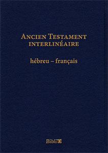 9782853007733, ancien testament interlinéaire