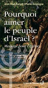 9782904361159, aimer, israel