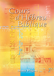 9782911260742, hébreu biblique, dany pegon