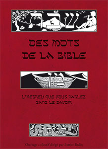 9782918469568, bible, hébreu