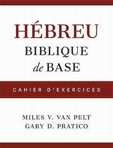 9782924743119, hébreu biblique, miles van pelt