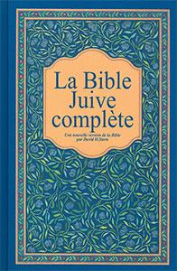 9791097546045, bible juive, david stern