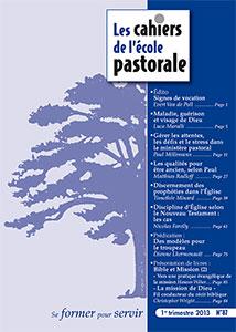 CEP87, cahiers, école pastorale