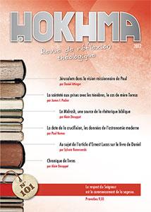 HOK101, hokhma, réflexion, théologique