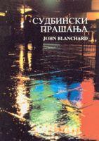 9780852343692, questions, fondamentales, en, macédonien, ultimate, questions, john, blanchard, éditions, europresse, évangélisation