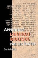 9782204072717, hébreu biblique, danielle ellul