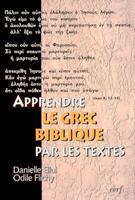 9782204072724, grec biblique, danielle ellul