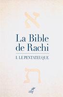 9782204135559, bible de rachi, pentateuque