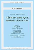 9782701014531, hébreu biblique, jacob weingreen