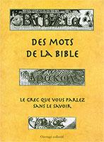 9782918469049, bible, grec