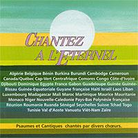 cd, chantez à l'éternel, cantiques
