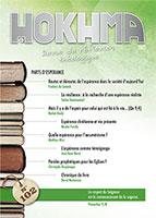 HOK102, hokhma, réflexions, théologiques