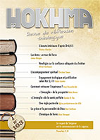 HOK103, hokhma, réflexion, théologique