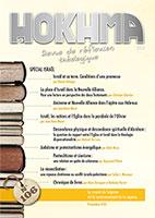 HOK106, hokhma, revue, théologique