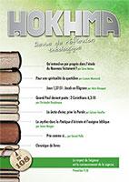 HOK108, hokhma 108, revue, théologique