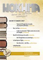 hokhma 109, revue théologique