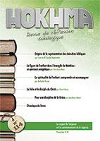 revue, réflexion théologique, hokhma