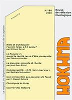 HOK94, hokhma, archéologie, homosexualité