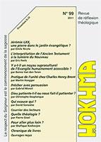 HOK99, hokhma, interprétation, testament, théologie