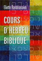 9781783688791, cours, hébreu biblique