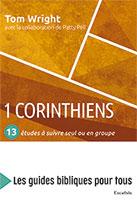 9782755003932, 1 corinthiens, tom wright