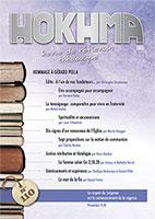HOK110, hokhma, réflexion théologique